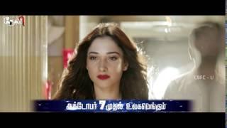 Devi - TV Spot #4 | Prabhudeva, Tamannaah, Sonu Sood | Vijay
