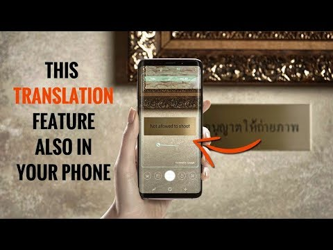How to Get The Galaxy S9 Translation Feature on Any Phone