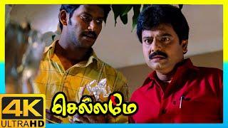 Chellamae 4K Tamil Movie Scenes | Vishal Meets Reema Sen for the First Time | Vivek | Bharath