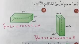 #x202b;اختبار الفصل ( ١٠ ) - رياضيات الصف السادس#x202c;lrm;
