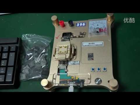 64 Bit IC Chip Hard Disk Programmer Tools Change Nand Flash HDD Serial Number SN for iPhone iPad