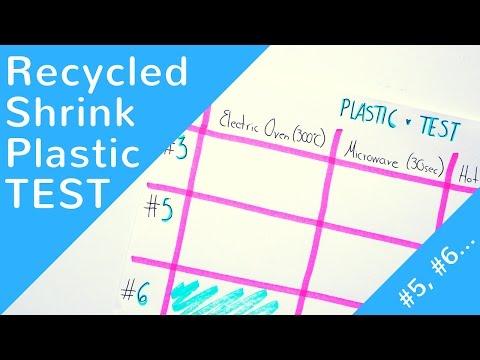 【SHRINK PLASTIC】 Testing Methods & Recycled Materials (Sub ESP)