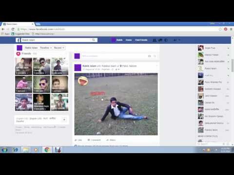 How to Change Audience of Status, Link, Photo, Video Post on Facebook Timeline New FB Tips 24