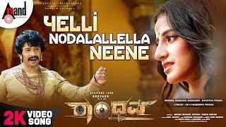 Randhawa | Yelli Nodalallella | 2K Video Song | Bhuvann Ponannaa | Apoorva | Sunil | Potato Talkies