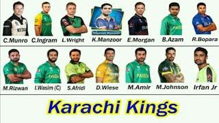 psl 2018 Karachi Kings full squad   Karachi Kings squad for pakistan super league 2018