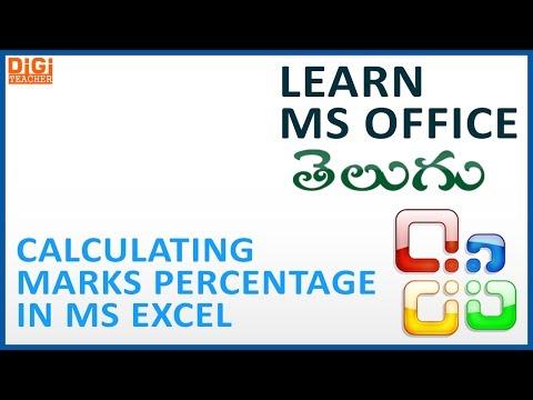 Learn Ms Office || Calculating Marks Percentage In Ms Excel (Telugu) || Digi Teacher