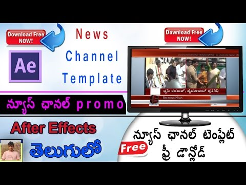 Adobe After Effects Tutorial | TV Broadcast News Channel Templates Free Download