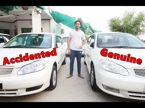 HOW TO CHECK USED CAR BEFORE BUYING | PART 1| PAKISTAN