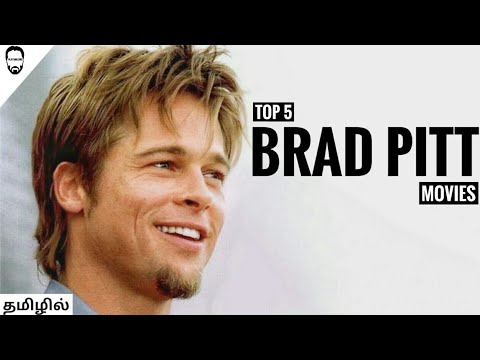Top 5 Hollywood Brad Pitt Movies in Tamil dubbed | Best movies of Brad Pitt in Tamil | Playtamildub