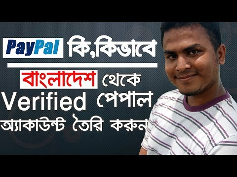 How to create verified PayPal account from Bangladesh | Create Valid Paypal account(New Method)2018