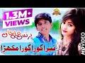Download Tera Gora Gora Mukhra | Prince Ali Khan | Latest Saraiki Punjabi Song 2019 | Wattakhel Production MP3,3GP,MP4