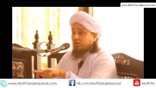 Nojawanon Mein Be-Hayai aur Us Ka Hal Nikah - Mufti Tariq Masood