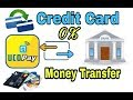 Credit card to bank transfer Without any charges 🔥 🔥 🔥