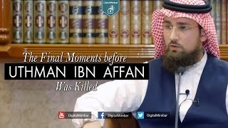 Final Moments before Uthman ibn Affan Was Killed - Rayan fawzi Arab