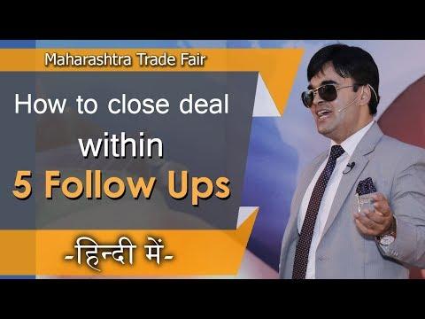 How to Follow Up Client   By Dr. Amit Maheshwari   Maharashtra Trade Fair