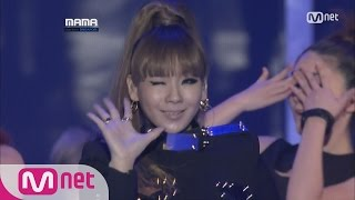 Download [2015 MAMA] 2NE1 - I'm The Best (2011 MAMA, SONG OF THE YEAR) 151127 EP.4 Video
