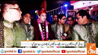 Weird news: Groom arrives on cycle to take bride along in Chiniot l 26 Aug 2019