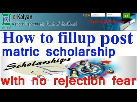 How to apply scholarship form of jharkhand/Apply jharkhand scholarship in ekalyan 2017-18