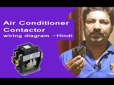 Air Conditioner  Contactor wiring diagram -Hindi