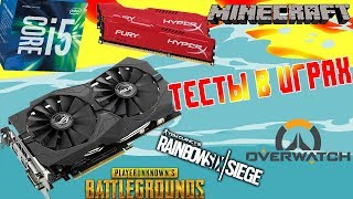 Minecraft GTX 1050 Ti + i5 7400 Videos - 9tube tv