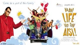 Vaah Life Ho Toh Aisi Official Trailer | Hindi Movies | Hindi Trailer 2017 | Bollywood Movies 2017