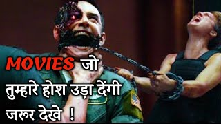 Top 3 hollywood fantasy movies in hindi dubbed, hsfilms, hollywood, movies