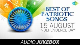 Best of Patriotic songs | Independence day  | Aye Mere Pyare Watan | Desh Bhakti Songs | Jukebox