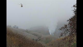 Kobe Bryant Sikorsky S-76B Helicopter Down 26 Jan 2020