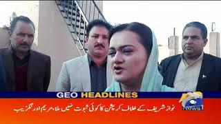 Geo Headlines - 10 AM 22-November-2017