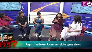 Movie Section 375 : Richa Chadha, Rahul Bhat, Ajay Bahl & Meera Chopra से खास बातचीत