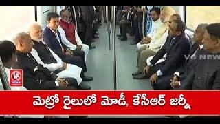 PM Modi Metro Journey | Hyderabad Metro Rail Inauguration LIVE | V6 News