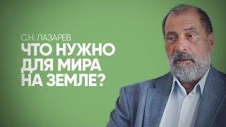 Как найти выход и спасти цивилизацию? Как договориться России и Америке?