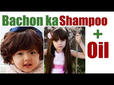 Baby Hair Oil+Shampoo For Long ,Soft, Smooth,Thick And Healthy Hair