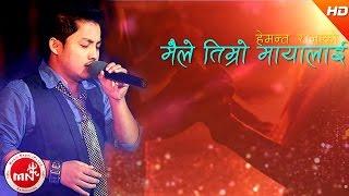Hemanta Rana 's New Nepali Song - Maile Timro Mayalai