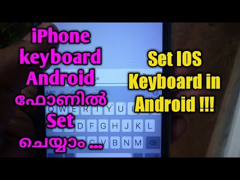 How to install iOS keyboard in Android