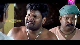 சிங்கம் புலி Latest Comedy Collection 2017   New Full Movie Comedy Singam Puli Ganja Karuppu