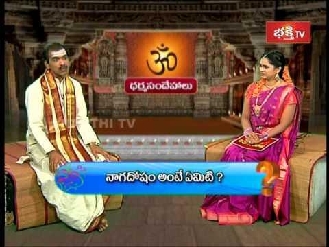 What is Naga Dosham and its Remedies | Dharma sandehalu - Episode 398_Part 1