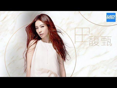 Xxx Mp4 超人气! 田馥甄 Hebe Tien 往期精彩演唱合辑 浙江卫视官方HD 3gp Sex
