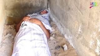 رجل جريء جدا يدخل القبر و شاهد ماذا فعل ؟؟؟