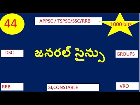 RRB Group D General Science bits in telugu part 7