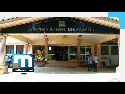 MG University Services Go Online From 1 November| Mathrubhumi News