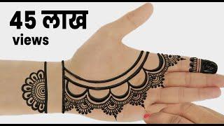 Lovely Mehndi Design for Hands | New Arabic Henna Mehndi Design for Hands #179 @ jaipurthepinkcity