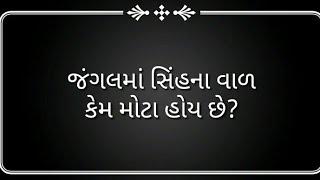Funny Sawal Jawab Videos - votube net