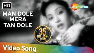 Man Dole Mera Tan Dole (HD) - Nagin Song (1954) -  Vyjayanthimala - Pradeep Kumar - Jeevan