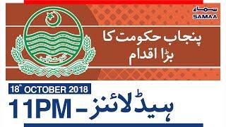 Samaa Headlines - 11 PM - 18 October 2018