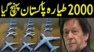 Modi Shocked Pakistan takes deliveries of 3 SAAB-2000 Aircraft || پاکستان انڈیا کی آخری جنگ شروع