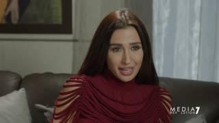 Fakhamet Al Shak Episode 38 - مسلسل فخامة الشك الحلقة 38