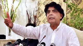 Ch Nisar Press Conference 13 October 2016 | Islamabad | Neo News