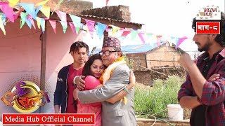 Ulto Sulto, Episode-8, 18-April-2018, By Media Hub Official Channel