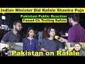 Download  Pakistani Reaction on RAFALE (Rafale Jet) | Fawad Chaudhry Trolling Rafale Jet | Pakistan Reaction MP3,3GP,MP4